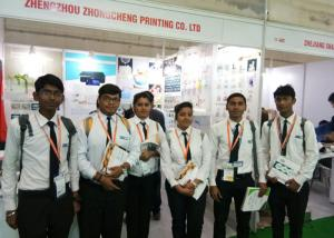 Visit to Aahar 2017 2