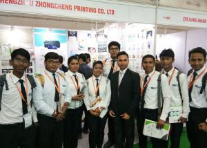 Visit to Aahar 2017 8